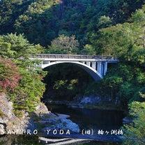 (旧)輪ヶ渕橋(福島県郡山市・本宮市)の記事に添付されている画像