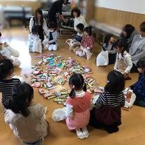 園児さん新年会(お楽しみ会)②お菓子ひろいの記事に添付されている画像