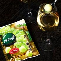 江崎グリコ アイスの実大人のシャルドネの記事に添付されている画像