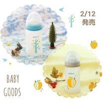 ピジョン 母乳実感 哺乳びん フルーツ柄 新発売の記事に添付されている画像