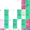 【2月】マヨササイズレッスンスケジュールの画像