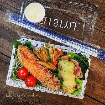 サーモンフライののっけ弁当~今日は電子メールの日~の記事に添付されている画像