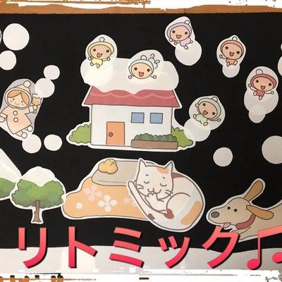 リトミック♪冬のうた遊び(。・ω・。)パネルシアター&ボールの記事に添付されている画像