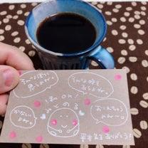 平本先生の毎朝動画に想うの記事に添付されている画像