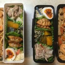 1月23日(水) お米なくてもなんとかなった♪冷凍常備菜焼うどんでお弁当!の記事に添付されている画像