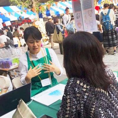 【イベント】2/12 アンガーマネジメントミニ体験講座@第2回三鷹・武蔵野&MAの記事に添付されている画像