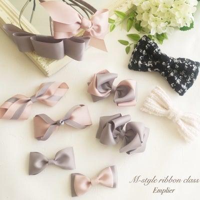 【レッスン案内】M-Style Ribbon Class®リボンマイスターコースの記事に添付されている画像