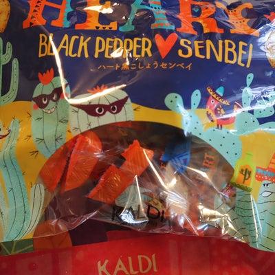 【KALDI】カルディ ハート黒こしょうセンベイの記事に添付されている画像
