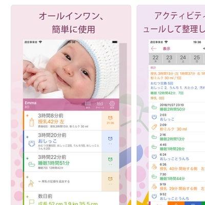 生後28日 新生児最終日(*^▽^*)の記事に添付されている画像