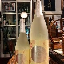 龍勢 蔵生原酒 純米吟醸 無濾過の記事に添付されている画像