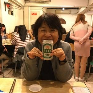台湾ツアー2:ここにお連れします~♥️の画像