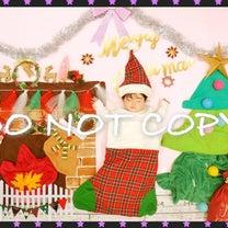 【開催報告】12/23★X'mas PARTY★@キラリ☆ふじみの記事に添付されている画像