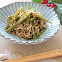 津軽のお惣菜♪ささげのでんぶ(いんげんの炒め煮) と常備菜でお弁当の記事に添付されている画像