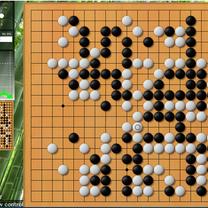第43期棋聖戦第2局(井山裕太棋聖vs山下敬吾九段)の記事に添付されている画像