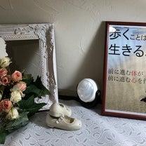 YURUKU®︎定期レッスンが札幌でもの記事に添付されている画像