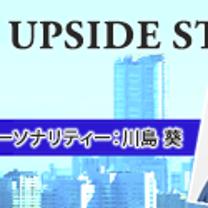 こうへいさんラジオ番組情報(^o^)の記事に添付されている画像