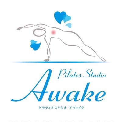 スタジオ名「Awake」の意味の記事に添付されている画像