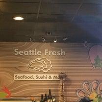 シアトル風美味しい魚がロサンゼルスでも味わえる!しかもお値段お手頃の記事に添付されている画像