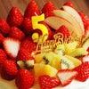 """happy birthday Nao kun""の画像"