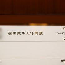 FTW当日レポ♡①の記事に添付されている画像