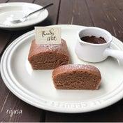 【フライパンで作る】材料4つでミルクココアケーキ