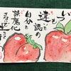 今年初めての札幌「絵コミ」・・・・No.1468の画像