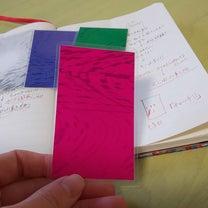 アドバンスカラーセラピー4枚引きの記事に添付されている画像