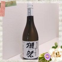 ☆日本酒☆の記事に添付されている画像