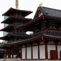 四天王寺の記事に添付されている画像