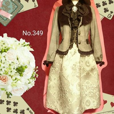 コツコツコーデ No.349の記事に添付されている画像