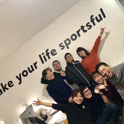 Runtrip 新年会 ~もっと自由に、楽しく走れる世界へ~の記事に添付されている画像