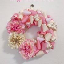 ピンクシーズンのリボンリースの記事に添付されている画像