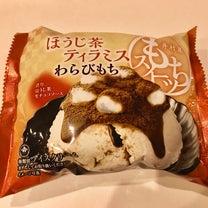 ☆井村屋 ほうじ茶ティラミスわらびもち☆の記事に添付されている画像