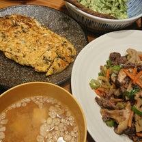 コストコのプルコギと蓮根の炒め物、牛肉佃煮入り卵焼きで『夜ごはん』の記事に添付されている画像