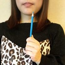 不思議色鉛筆体験レポート264 お水が美味しく!の記事に添付されている画像