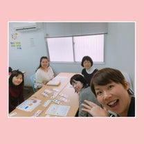 大阪発!【パンツの教室】4月度 体験会のご案内の記事に添付されている画像