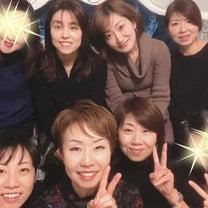神戸小顔カレッジ 大阪分校5期始まりました!の記事に添付されている画像