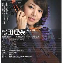 B → Cの記事に添付されている画像