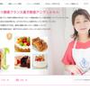 [アメブロカスタマイズ事例]フルーツ酵素本格フランス菓子教室★アニヴェルセル様の画像