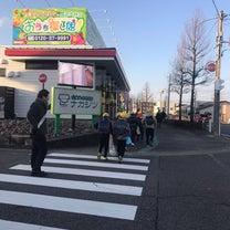通学路 交通安全立哨の記事に添付されている画像