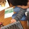 鉄道博2019 & 6歳4ヶ月の学習内容と習い事