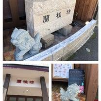 中華ランチ♡の記事に添付されている画像