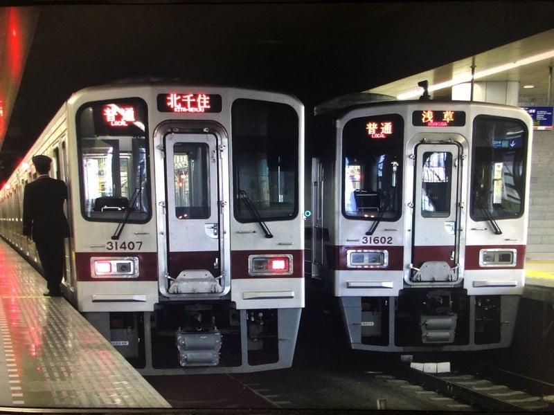 東武30000系の本線地上運用時代… | Hiro親子鉄分補給撮り鉄ブログ