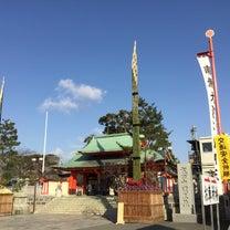『 成田山 』 香里園の記事に添付されている画像