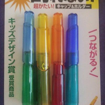 受験時の鉛筆 つながるキャップホルダ―の記事に添付されている画像