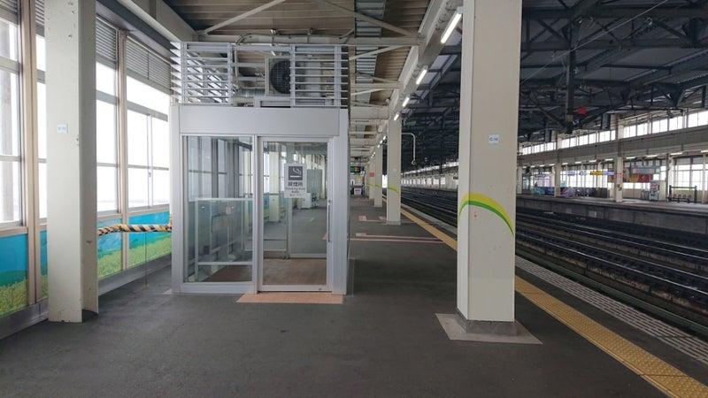東京 駅 新幹線 ホーム 喫煙 所