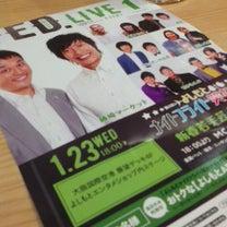 笑わナイト~ニッポンの社長に会う~の記事に添付されている画像