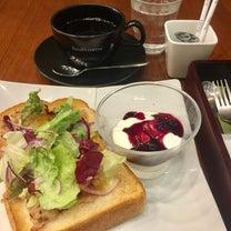 △▼2019年1月24日木曜日▼△ 丸の内CAFE会 @東京の記事に添付されている画像