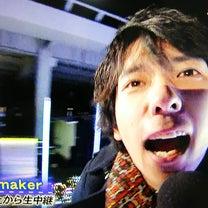 嵐にしやがれ正月SP(朝活剣道)、ジャニーズカウコン、嵐便の記事に添付されている画像