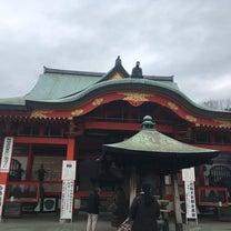 成田山まで初詣の記事に添付されている画像